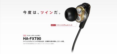 HA-FXT90.jpg
